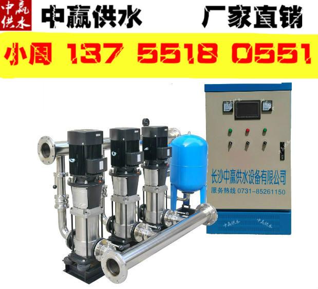 贵州小区/学校/工厂一拖二变频恒压供水代理