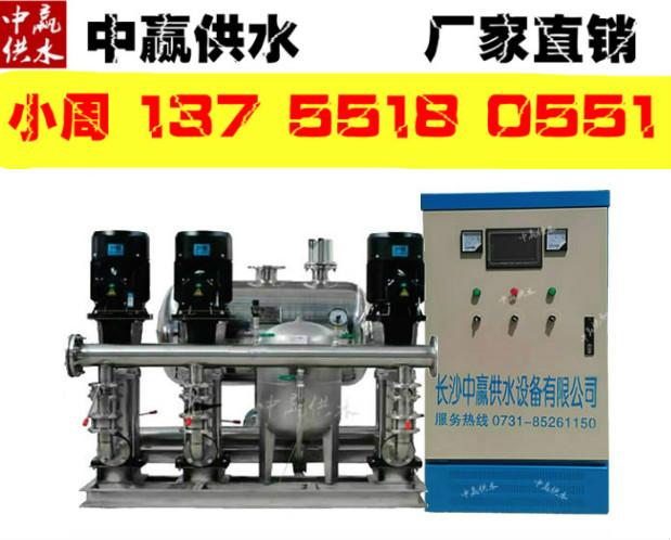 贵阳小区/学校/工厂变频恒压供水泵代理