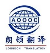 西安同声传译翻译/会议同传翻译/同传设备公司