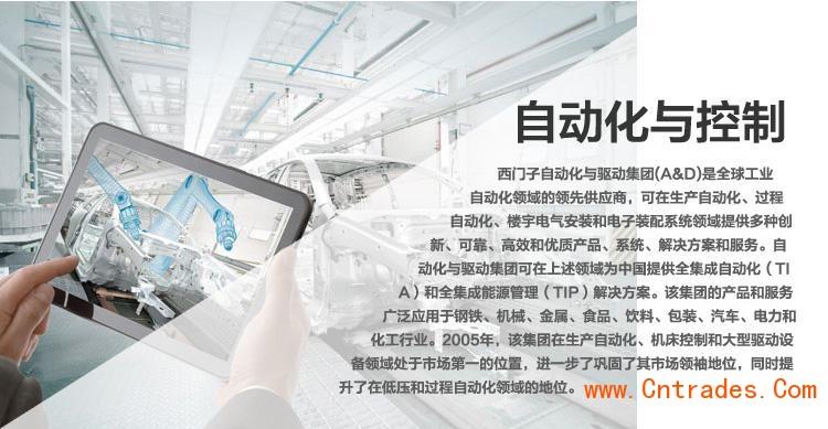 武冈市西门子S7-200系列PLC模块回收
