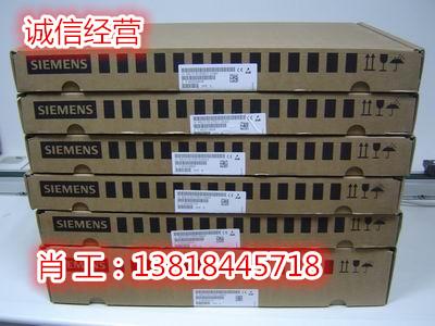 湘乡市西门子PLC模块维修服务中心