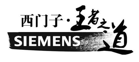 汉中市s7-1200西门子代理商报价选型