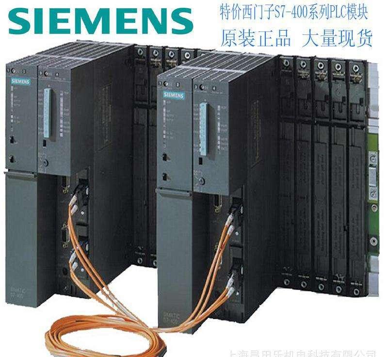 西门子S7-1500重庆市总代理商报价选型