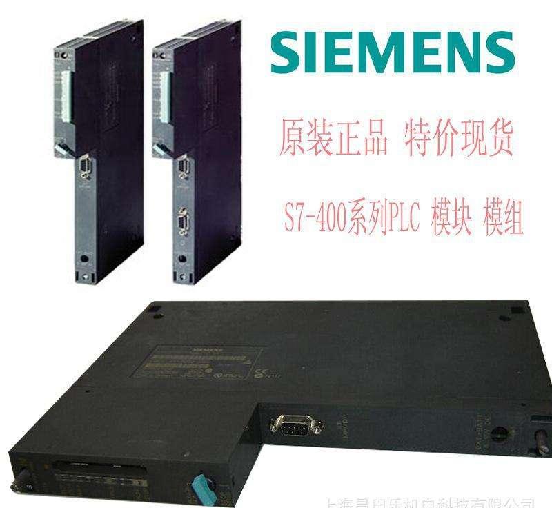 汉中市s7-300西门子代理商报价选型