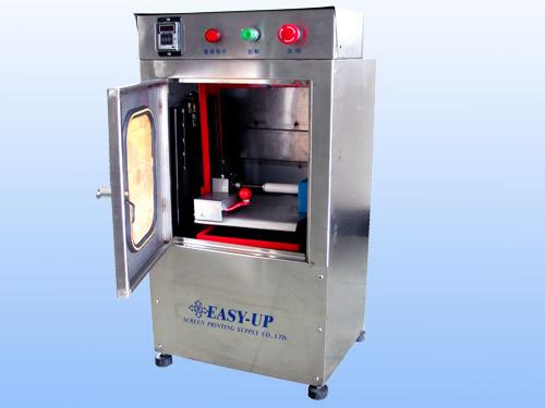 东莞易森自动化设备厂家高速油墨震荡机