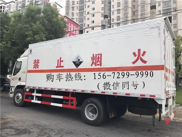凉山州跃进易燃气体运输车挂靠需要多少钱