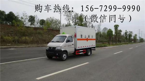 漳州跃进易燃气体运输车挂靠需要多少钱