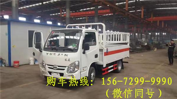 萍乡小型易燃气体运输车价格