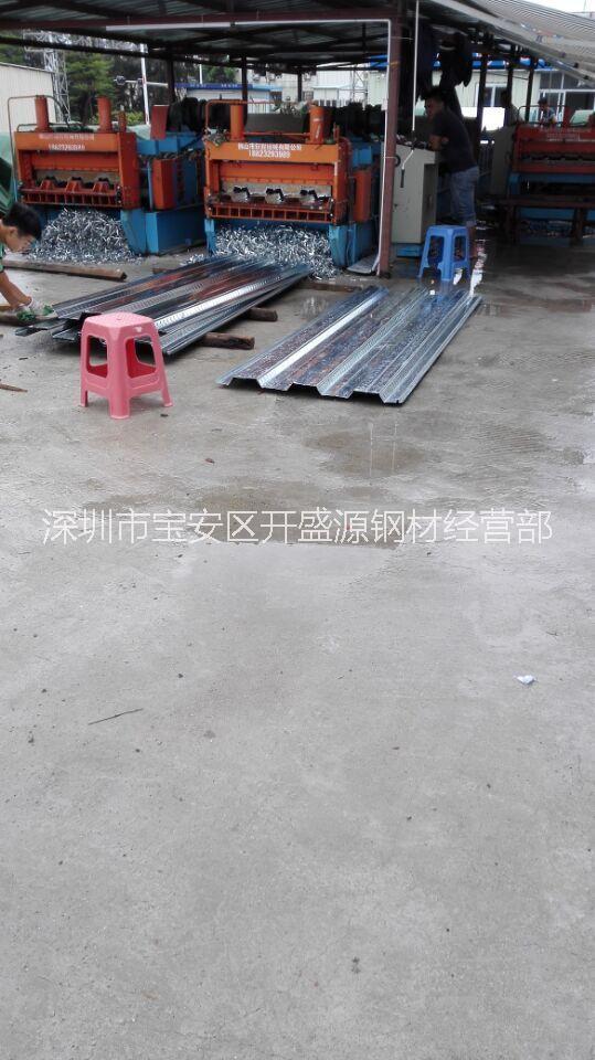深圳厂家直销深圳镀锌钢板深圳镀锌板楼承板