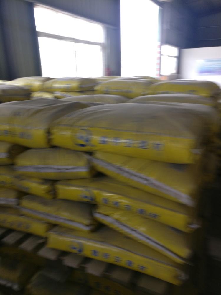 湖北省黄冈市XQA-50聚合物修补砂浆供应出售