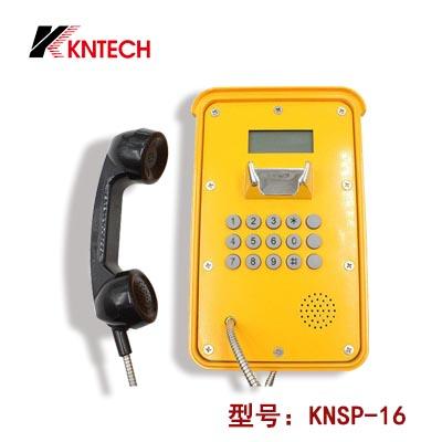 电梯免提IP电话 地铁求助电话机 防水话机 SIP广播系统