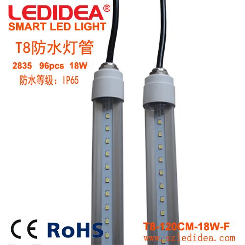广东知名LED防水灯管供应商 超市熟食柜果蔬柜专用
