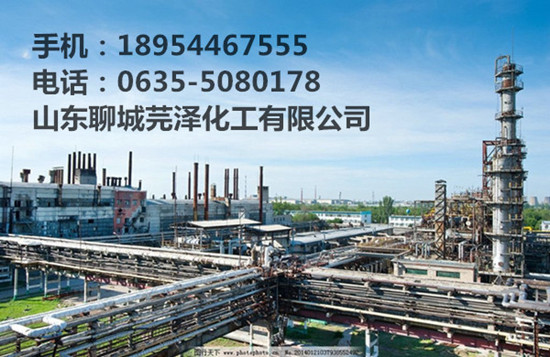 常州四氯乙烯99.6生产厂家批发价格