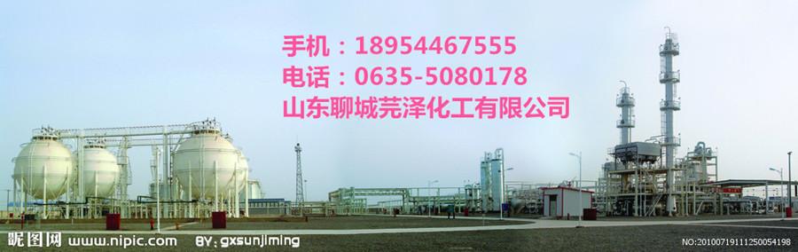 新乡氯化钙94附近厂家现货销售