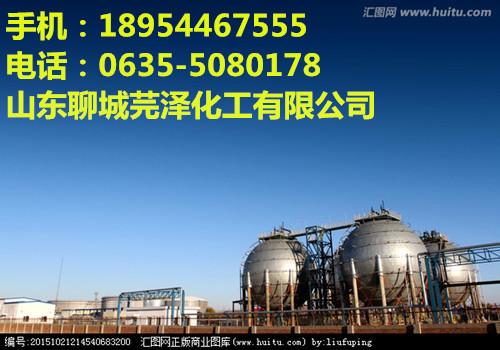 白山二甲胺水溶液40厂家一票到价格