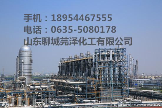 北京正丁醛98.5工厂直供厂价