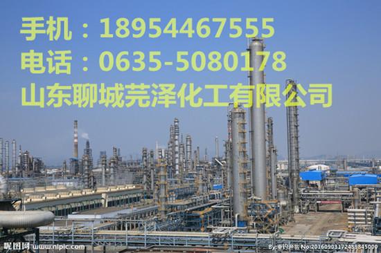 秦皇岛四氯乙烯99.6�M编号相对密度