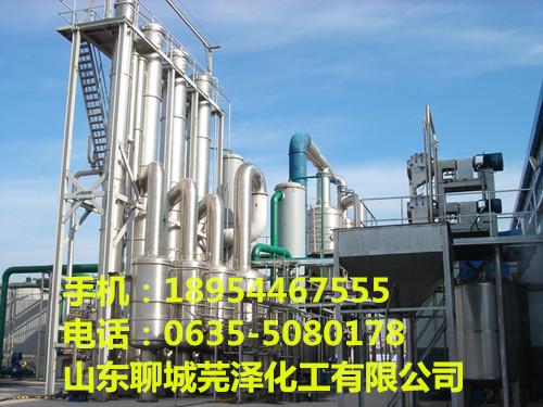 安阳氯化钙94本地市场报价
