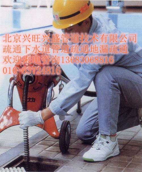 密云县疏通下水道抽污水13683068816