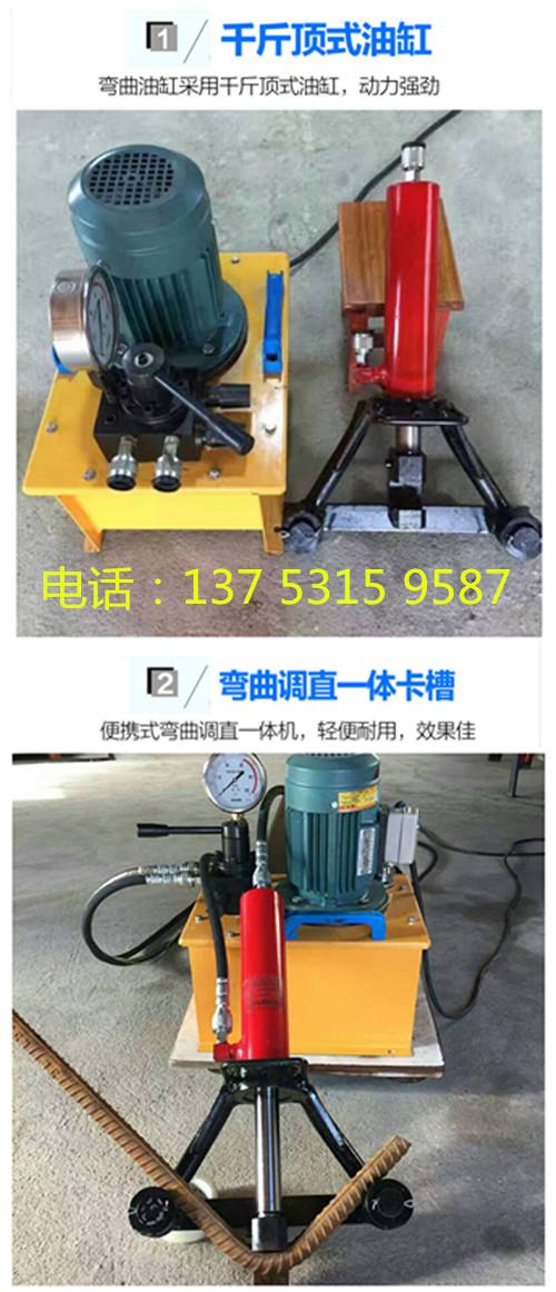 江苏省常州市手持液压钢筋调直弯曲机市场行情