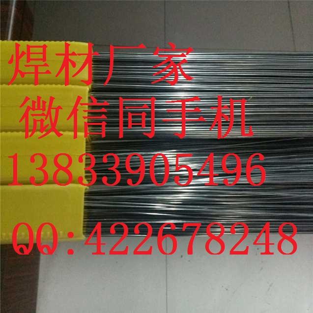 TGS-9Cb日本神钢焊丝/TGS-9Cb焊丝