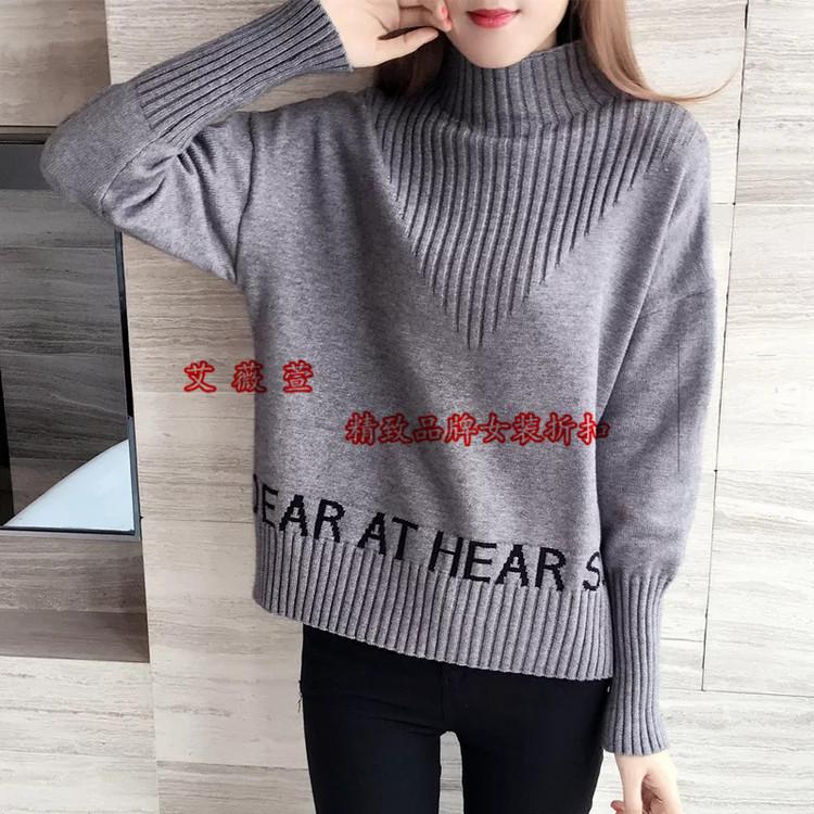 17年秋冬季新品欧韩女装时尚毛衫品牌品质保证南宁艾薇萱