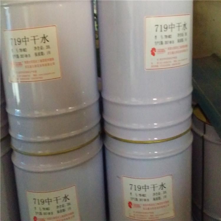 武汉718洗网水