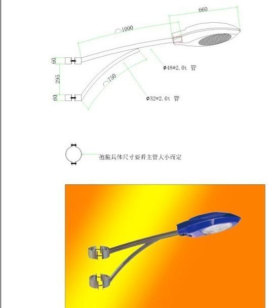 周口市优惠5到8米太阳能LED路灯价格