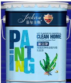 家立净海藻泥净味全能内墙乳胶漆