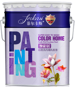焕彩居超易洗内墙乳胶漆