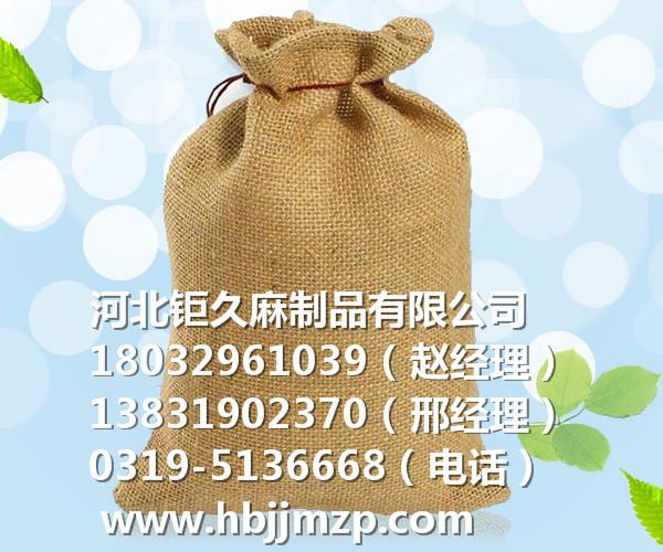 茶叶出口专用的包装麻袋