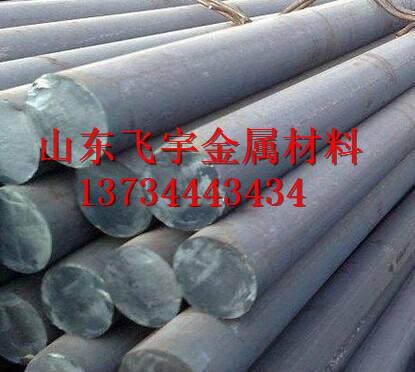 Y35圆钢有限公司阜阳
