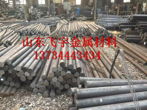 2.5寸热镀锌钢管直销价格 《新闻快讯*炎陵县