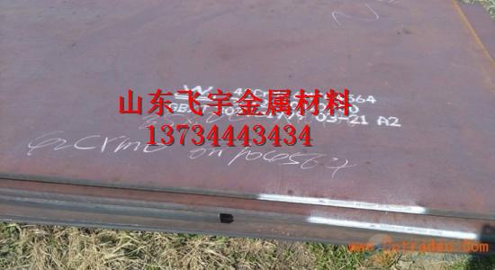 16MnCR4圆钢销售热线禄丰县