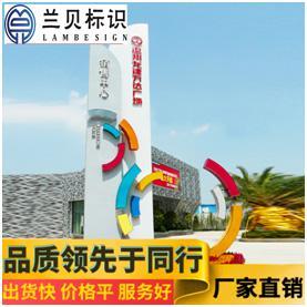 商场指示牌制作厂家 苏州超市指示牌设计