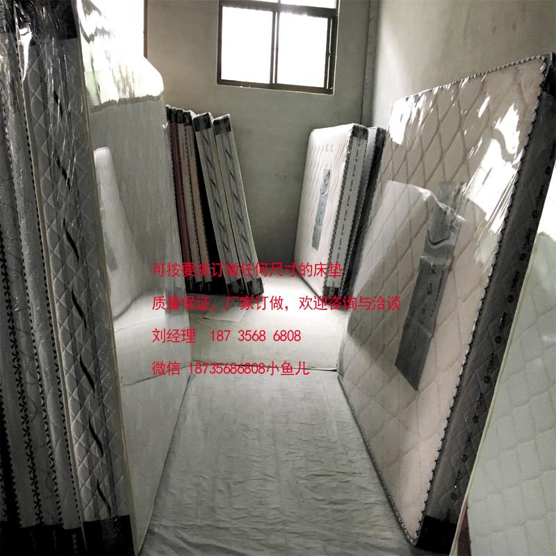 运城床垫 酒店公寓床垫批发零售 加工