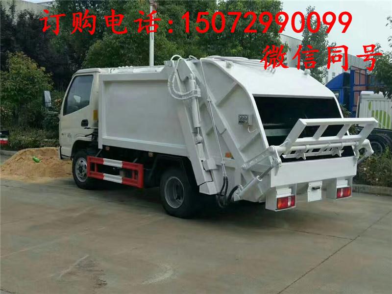 澳门离岛凯马3方压缩式垃圾车商家报价15o7299oo99