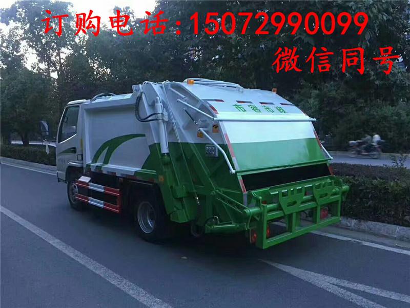 澳门半岛凯马3方压缩式垃圾车商家报价15o7299oo99