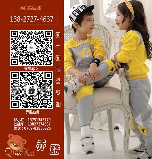 广州童装加工厂家东莞哪里有供应新款东莞童装加工