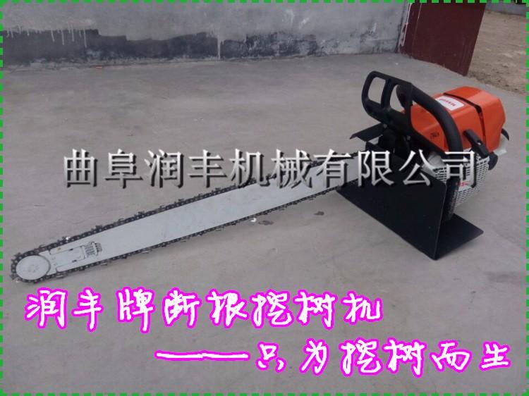兴城链锯式挖树机价格兴城苗圃移树机型号