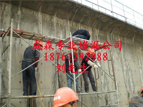 芜湖市电梯井堵漏公司堵漏技术专业