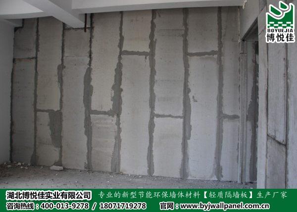 湖北博悦佳轻质防火墙板鄂州餐厅厨房防火隔断批发代理
