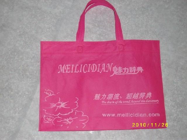 无纺布手提袋-品牌服装袋