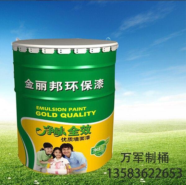 防水涂料专用铁桶-【荐】优惠的包装铁桶