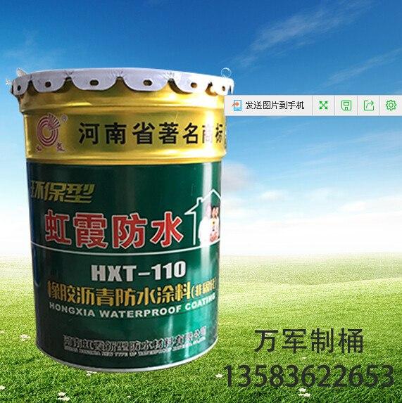 销量好的包装铁桶市场、1-25L铁桶定制