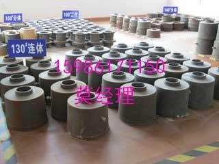 杭州高旺醇基燃料炉头、环保节能铸铁炉头批发