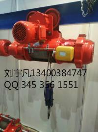 2017电动葫芦、20吨6米电动葫芦价格、厂家型号