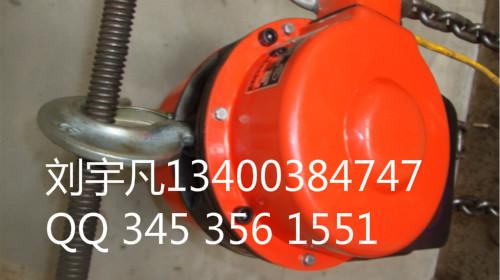 2017厂家型号500公斤30米电动葫芦价格厂家