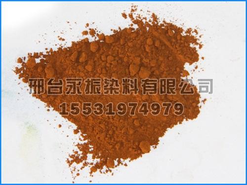 碱性嫩黄o主产加工批发供应厂家