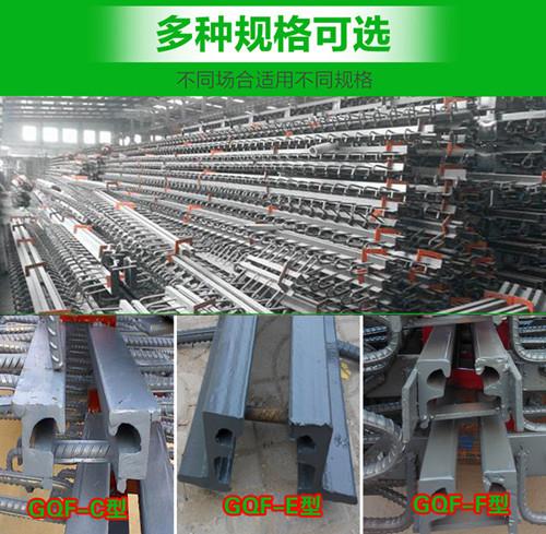 珠海公路桥梁伸缩缝有限责任公司订购热线17303287597